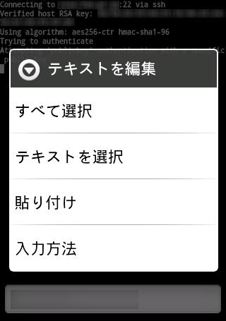 input_menu.png